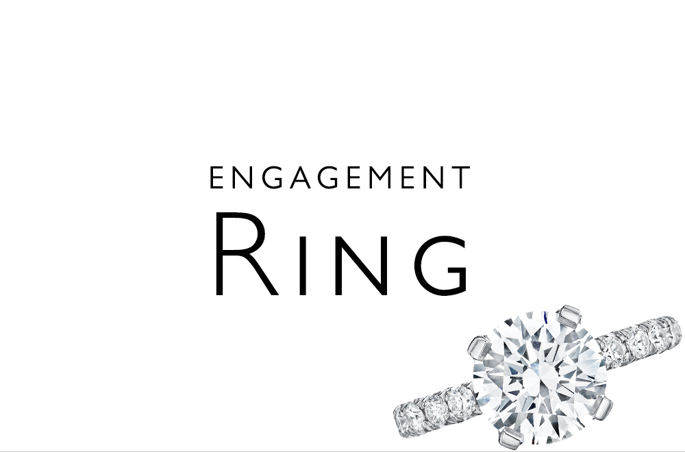 Shop engagement rings at Malak Jewelers & Diamond Specialists in Charlotte, NC.